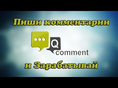 Биржи ссылок видео