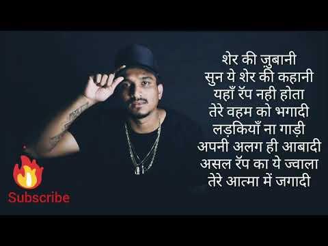 Sher Aaya Sher ||gully Boy||WhatsApp Status Divine
