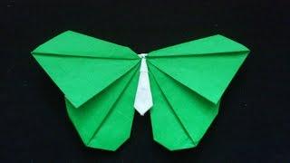 Cara Membuat Kupu-Kupu Whitle Siluete | Origami Binatang