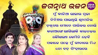 Mun Kalia Raja Ra Praja & Other Super Hit Jagannath Bhajans of Bapi, Ira & Anjali | Odia Bhaktidhara
