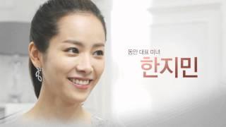 Baixar [마몽드] 한지민, 최시원 웹토크쇼 티징영상 (Mamonde Web Talkshow Teaser)