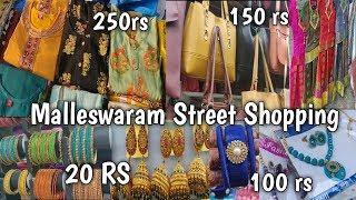Malleswaram street shopping|8th cross malleswaram shopping|bangalore shopping guide