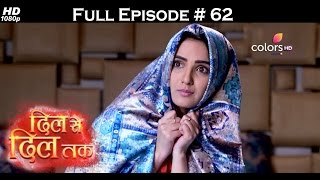 Dil Se Dil Tak - 25th April 2017 - दिल से दिल तक - Full Episode (HD)