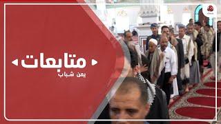 تعز .. تشييع شعبي ورسمي لــ 5 جنود بينهم أركان حرب اللواء 145