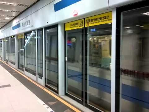 臺北捷運C321南港展覽館站到站+離站 - YouTube