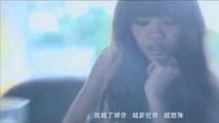 Serene Koong - ming zhi dao wo ai ni MV
