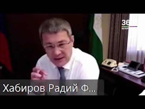 Радий Хабиров о благоустройстве Белорецка