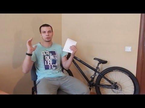 Как купить б\у велосипед дешево?!