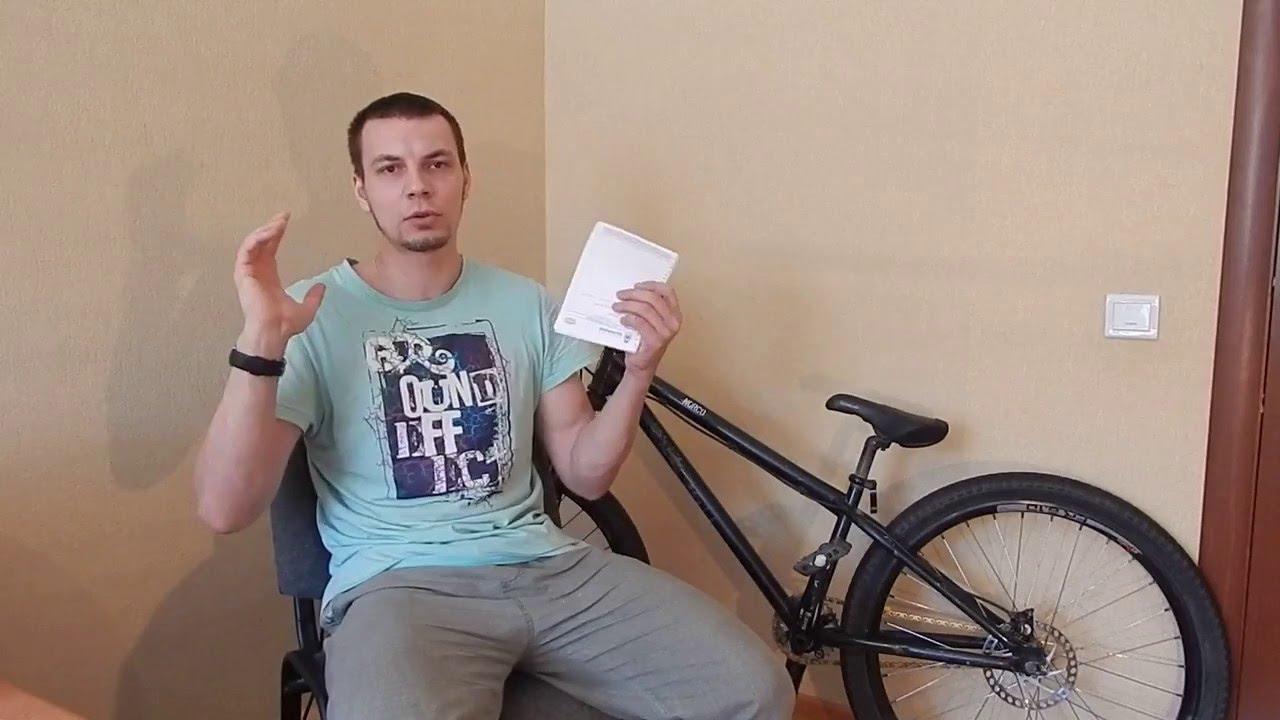 Покупка BMX/Купил BMX/Новый BMX - YouTube