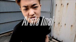 arata-imai-inevitableheyr-exclusive