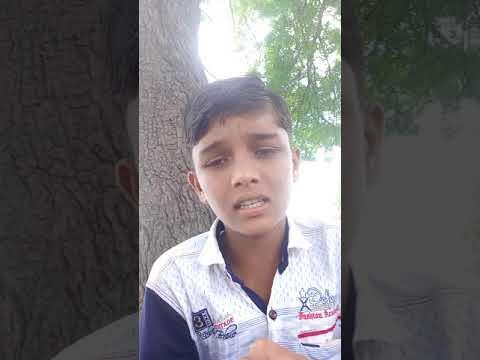 2 Vrsh 11 Mahine 18 Dis Kiti Sosal Bhiman