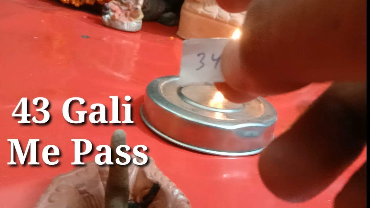 17 July 2021 Desawar & Gali आज सट्टा नंबर कौन सा आएगा || Satta Disawar, गली दिशावर सट्टा किंग