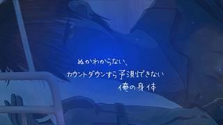 一次創作WEB小説「WINGS」シリーズ ボイスドラマ企画室 【ミニボイスド...