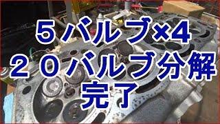 バルブ外し完了 AE111 5バルブ4AGエンジン