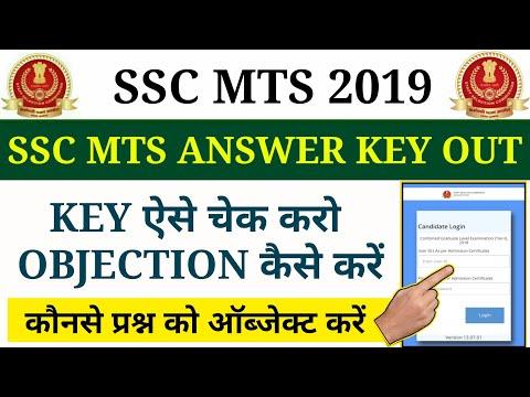 SSC MTS Answer Key 2019 Out