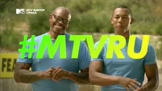 фактор страха на MTV от 17.01.18. 7 серия,ведущий Ludacris