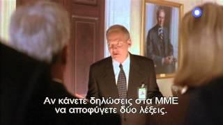 ΦΟΝΟΣ ΣΤΟ ΛΕΥΚΟ ΟΙΚΟ (MURDER AT 1600) - Trailer