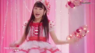 小倉 唯「Happy Strawberry」(Dance ver.)