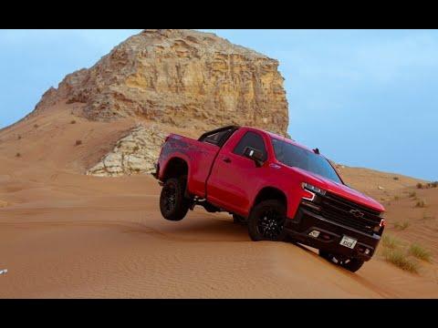 Chevrolet Silverado Trail Boss شفروليه سيلفرادو ترايل بوس للمهمات الصعبة