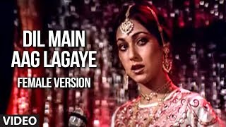 Dil Main Aag Lagaye (Female Version) | Alag Alag | Rajesh Khanna, Tina Munim