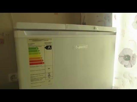 Холодильник Бирюса 6 - отзыв на однокамерный холодильник.