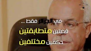 جعفر شلي الوطني المظلوم