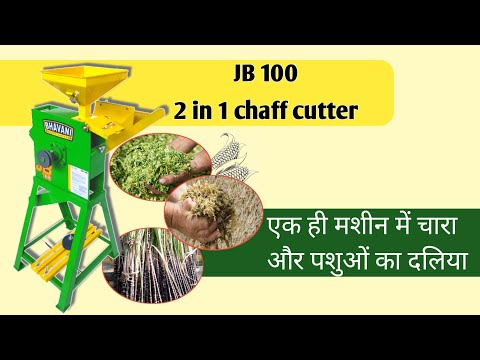 Chaff Cutter Cum Pulverizer Machine JB100