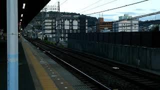 近鉄9820系EH28編成大阪難波行き急行 東生駒駅通過
