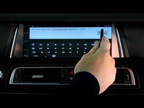 BMW 7 series (F01/02) - BGT-MNS42 - Яндекс Навигатор и другие Навигационные ПО