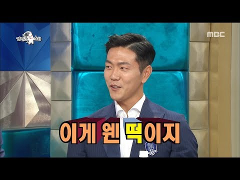 [RADIO STAR] 라디오스타 -Kim Young-kwon, Germany's first goal