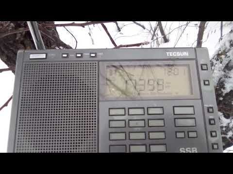 17398 kHz XSQ Guangzhou Radio