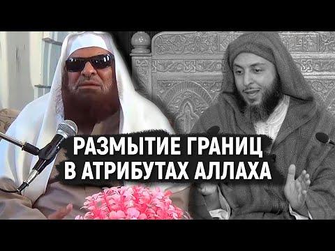 """Ответ на ролик Саид аль-Камали: """"Вся правда о нисхождении Аллаха""""   Шейх Салих Ас-Сухейми"""