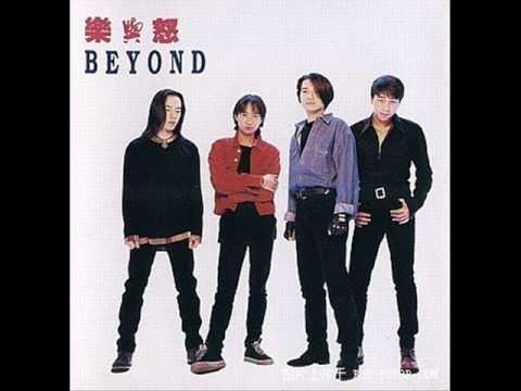 【情人】Beyond