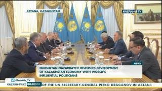 N. Nazarbayev discusses development of Kazakhstan economy with World's influential politicians