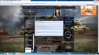 Как добавить видео на форум сайта ucoz(Как добавить видео на форум сайта ucoz., 2012-12-24T06:15:18.000Z)