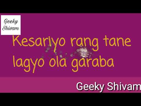 Kesariyo Rang Tane Lagyo Ola Garba   WhatsApp Status