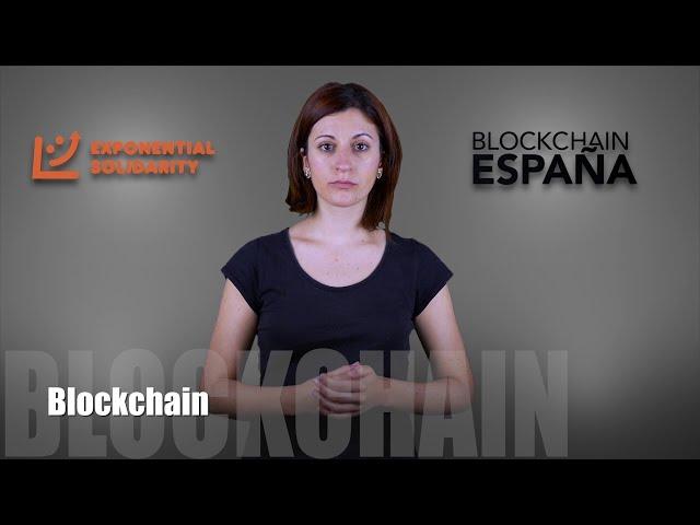 Blockchain LSE