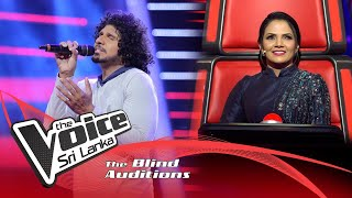 Lahiru Gunasekara - Perawadanak (පෙරවදනක්) | Blind Auditions | The Voice Sri Lanka