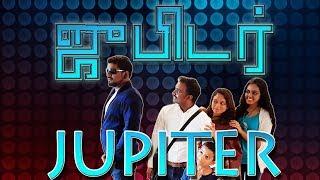Jupiter Tamil Short Film (With Eng. Subtitles)