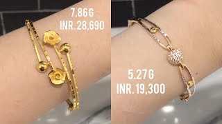Latest light Weight Gold Bracelet with Weight & Price