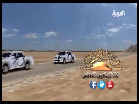 وثائقي كنت رفيقا - كيف اغتيال القذافي - Muammar Gaddafi