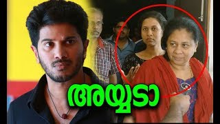 SOLO Movie First Show Funny Reaction From Thodupuzha Ashirvaad | Audience Review | Dulquer