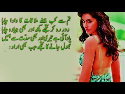 💑 30 Sec Romantic Love Shayri 👫 💖Heart Touching  Urdu Shayri Status 👍 💔