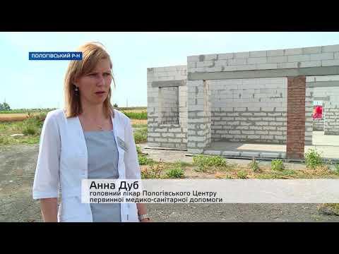 Телеканал TV5: У Пологах не можуть продовжити будівництво одразу 2 нових амбулаторій