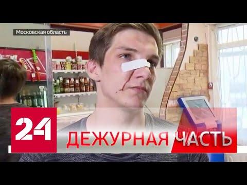 """Вести. """"Дежурная часть"""" от 5 мая 2020 года (18:30) - Россия 24"""