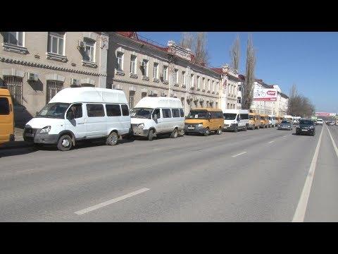«Парад ГАЗелей»: в центре Волгограда собрались «на отдых» водители маршруток