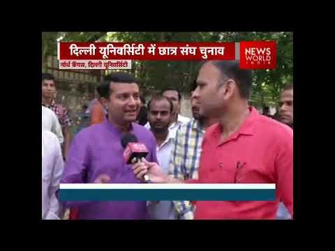 Delhi University Students Union (DUSU) Elections Held: ABVP vs NSUI