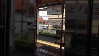 和歌山電鐵 2270系2275F「たま電車」ドア開閉(貴志川線 西山口)