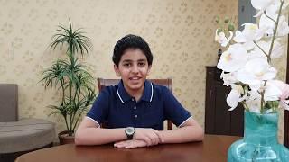 لا إله إلا الله || أداء علي محمد زاهر إدريس || أنشودة للشيخ مشاري العفاسي⚘