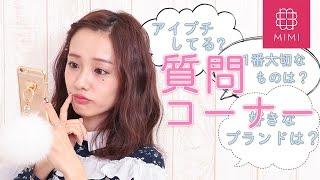まえのんの質問コーナー! ♡MimiTV♡ 前田希美 動画 17